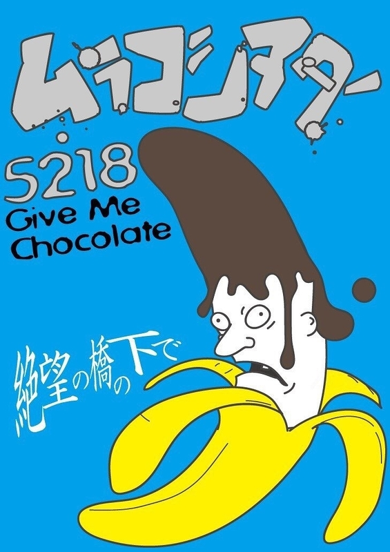 5218 Give me chocolate