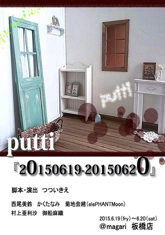 20150619-20150620