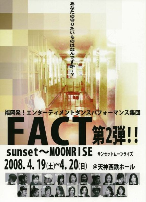 sunset~MOONRISE