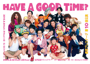 Have a good time?
