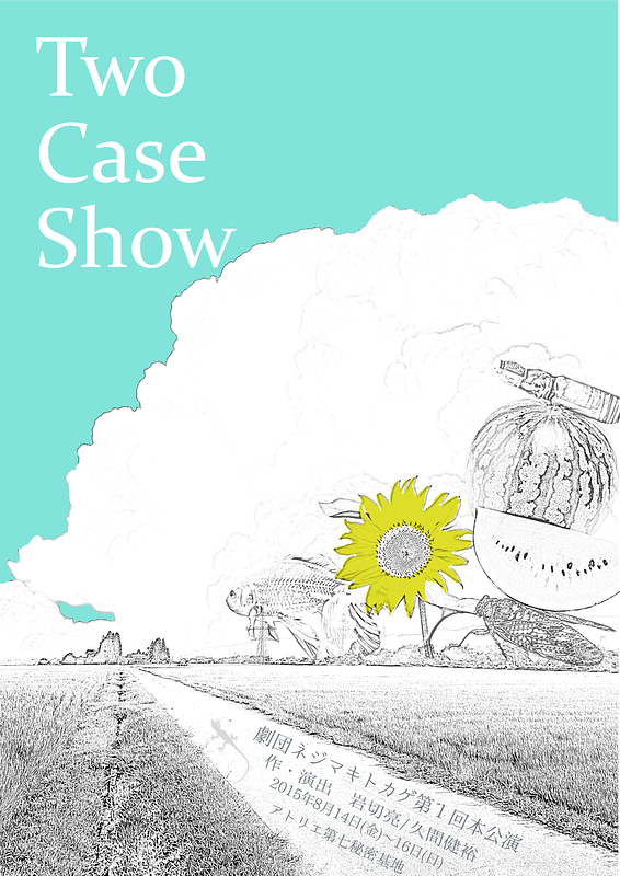 two case show