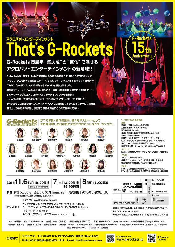 That's G-Rockets