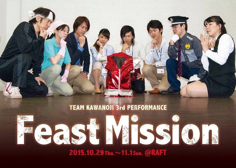 Feast Mission