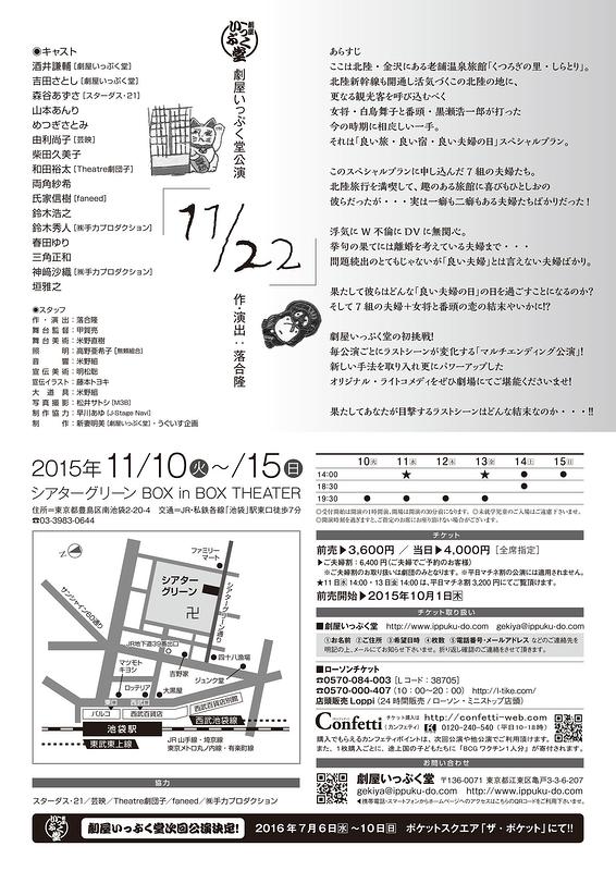 11/22