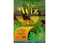 The Wiz〜オズの魔法使い〜
