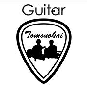 【再発売】読み聞かせの会vol3(14:00開演)/ギター友の会vol8(19:15開演)