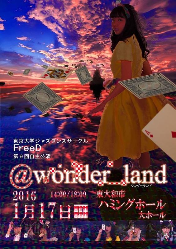@wonder_land