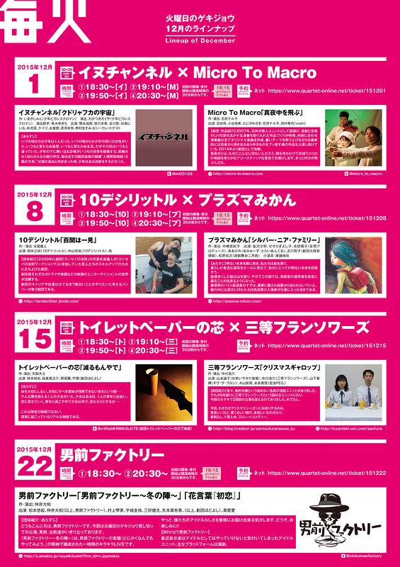 10デシリットル × プラズマみかん