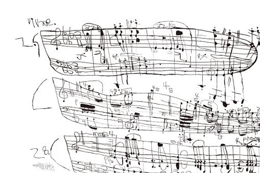 –The Eternal Symphony 1st mov.-
