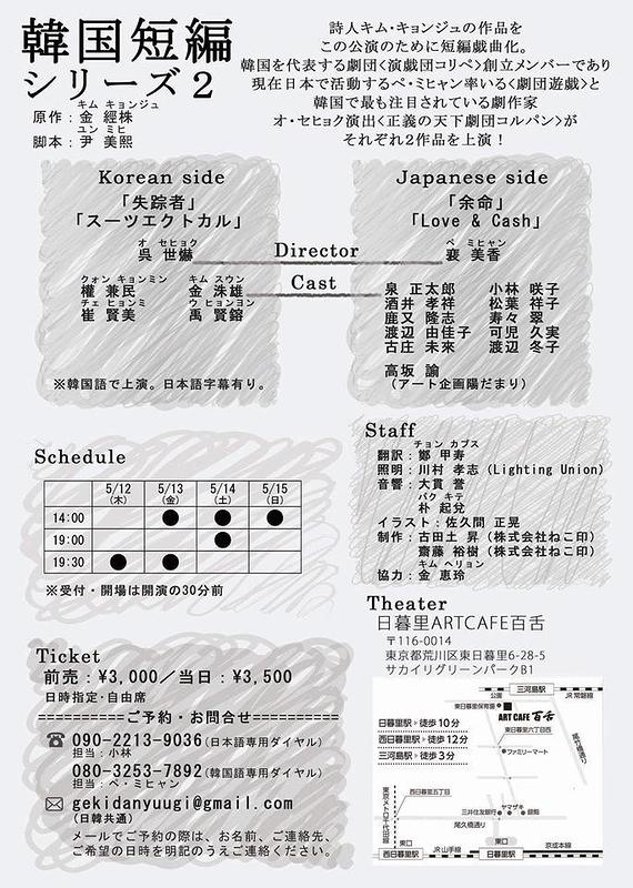 韓国短編シリーズ2