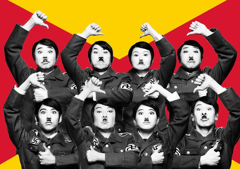 ヒトラー、最後の20000年~ほとんど、何もない~