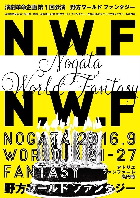 N.W.F