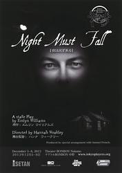 Night Must Fall [夜は必ず来る]