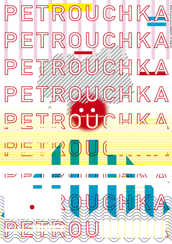 ペトルーシュカ