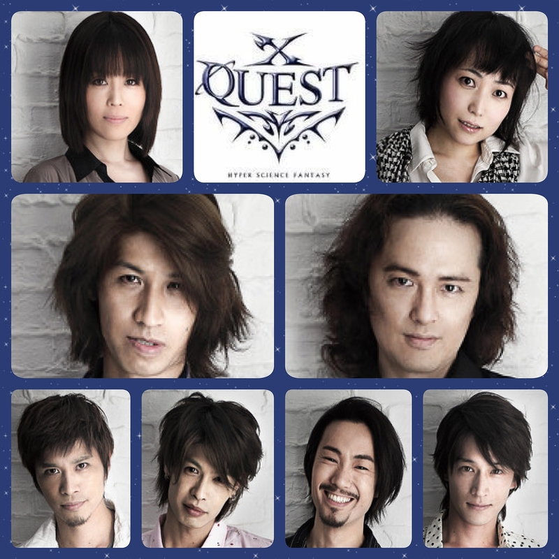 X-QUESTシアターVol.7