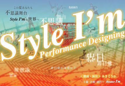 Performance Designing Style I'm