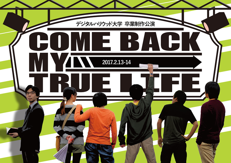COME BACK MY TRUE LIFE