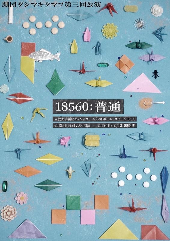 18560:普通