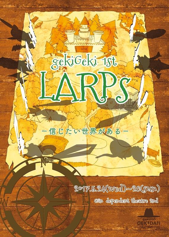 LARPs