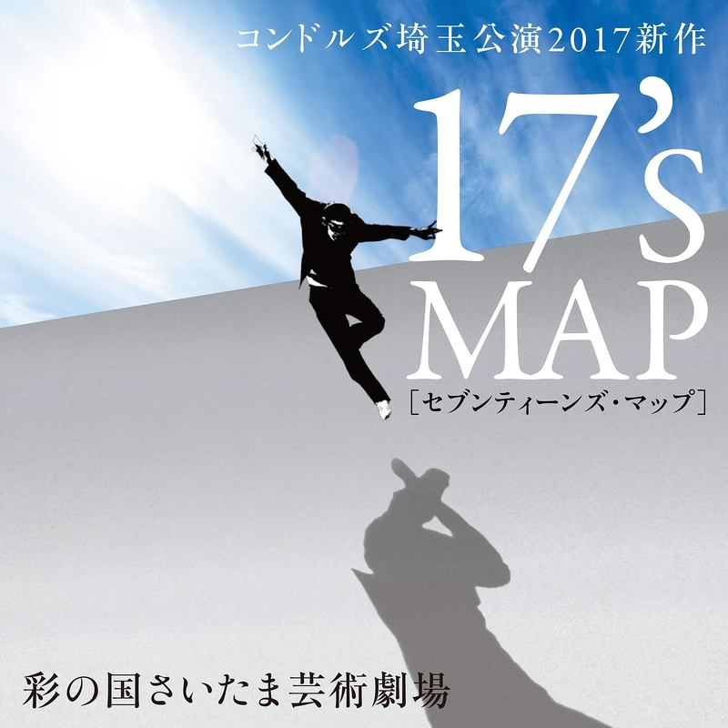 17's MAP