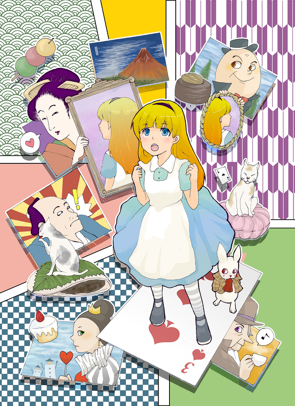 おかしなお菓子なお江戸の国のアリス