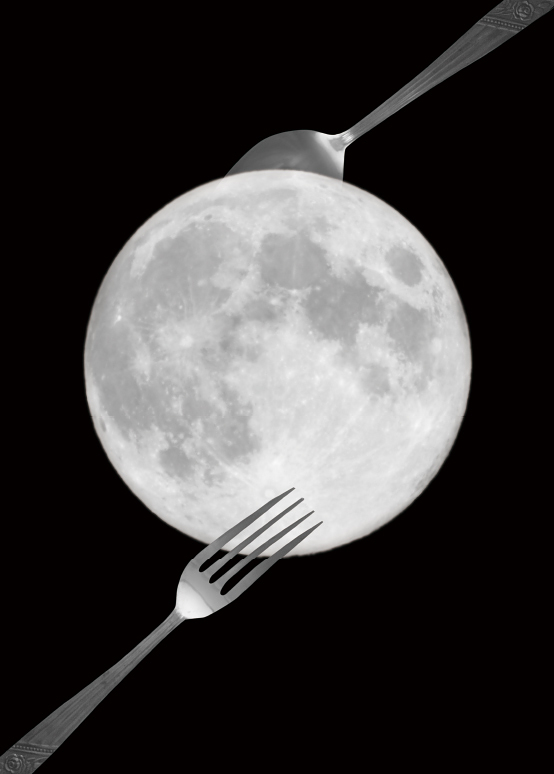 食べたい記憶