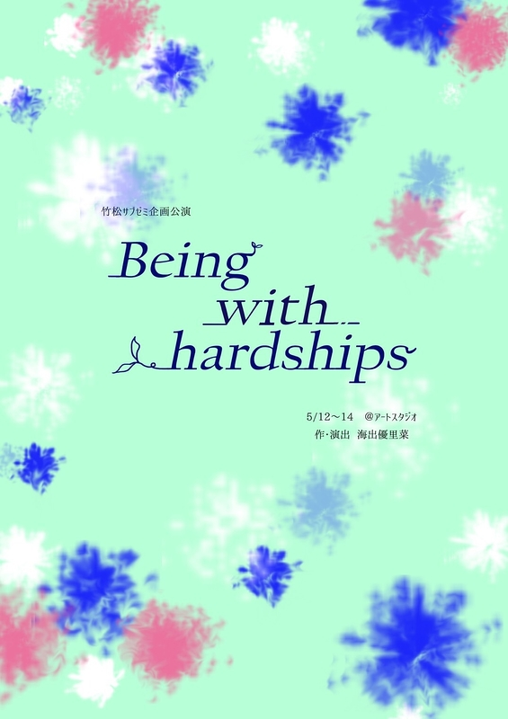 Being with hardships