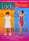 GIGEI-TENⅡ「Lady×7」