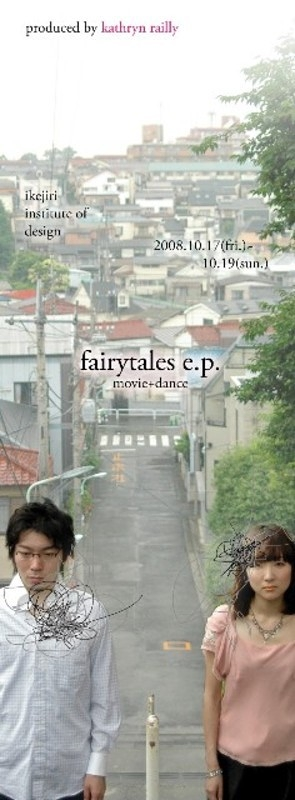 fairytales e.p. movie+dance