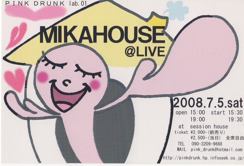 MIKAHOUSE@LIVE