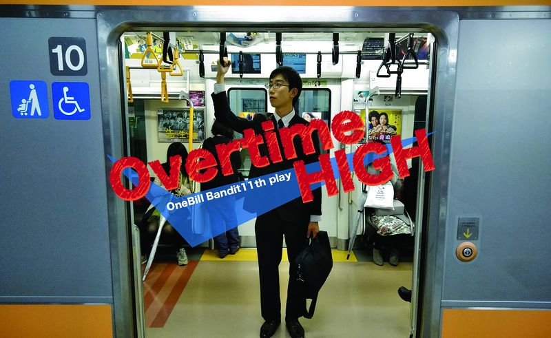 Overtime HIGH