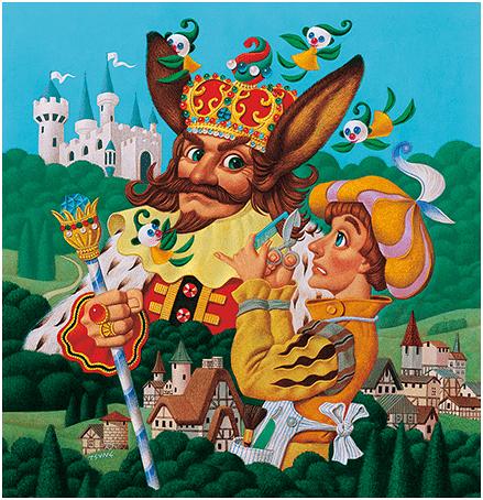 王様の耳はロバの耳