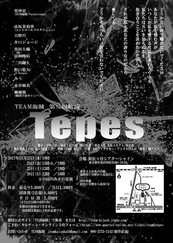 Tepes