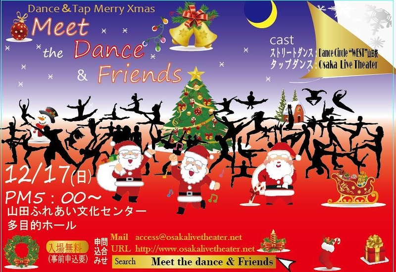 Meet the Dance & Friends