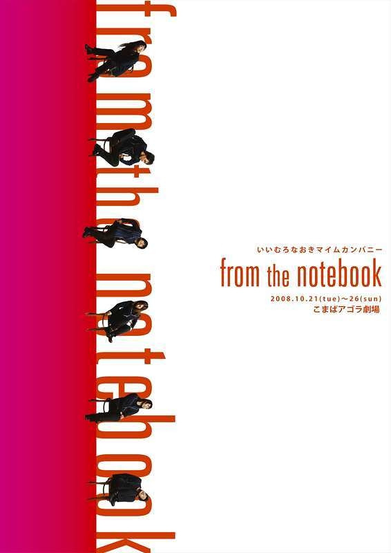from the notebook(東京公演)