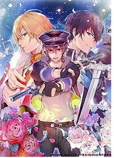 イケメン革命◆アリスと恋の魔法 THE STAGE