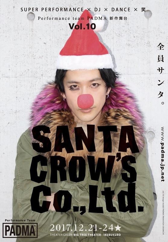 SANTA CROW'S Co.,Ltd.