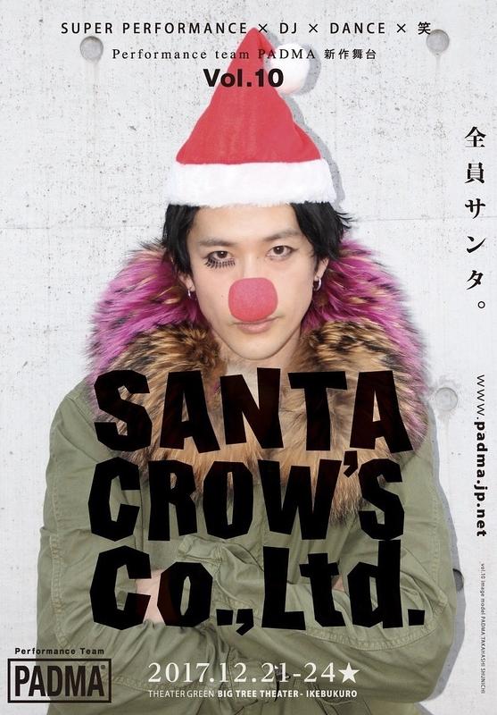 SANTA CROW'S Co.,Ltd.