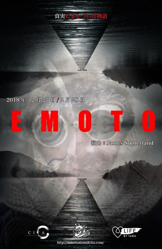 EMOTO