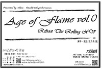 AGE of FLAME vol.Ⅱ 回天篇