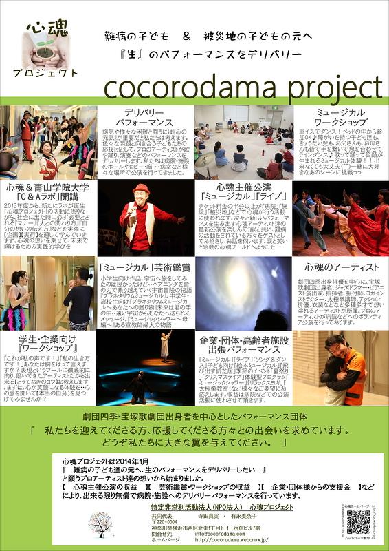 SONG&DANCE~歌と踊りで世界旅行~