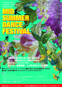MIDSUMMER DANCE FESTIVAL