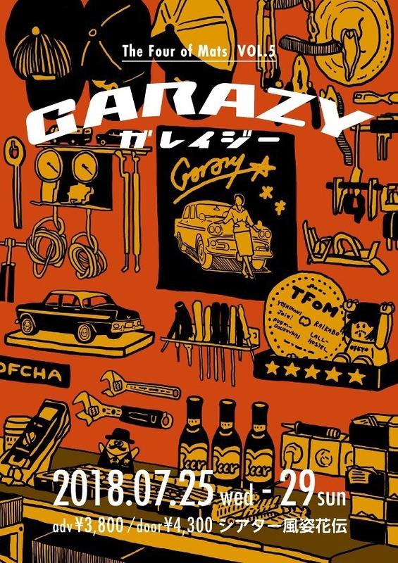 GARAZY