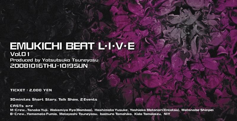 L・I・V・E vol.1
