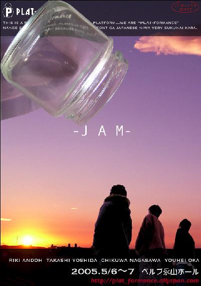 -JAM-