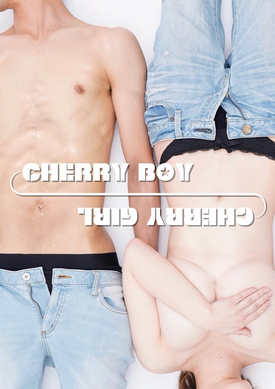 Cherry Boy / Cherry Girl