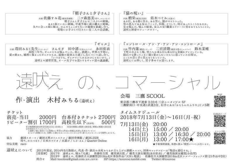 『コントロール・アン・ア・アン・アン・コントロール』『ギャル』『猫の呪い』『朝子さんと夕子さん』