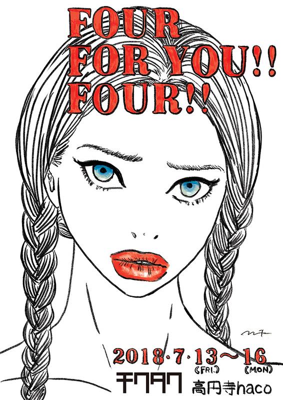 Four for you!! FOUR!