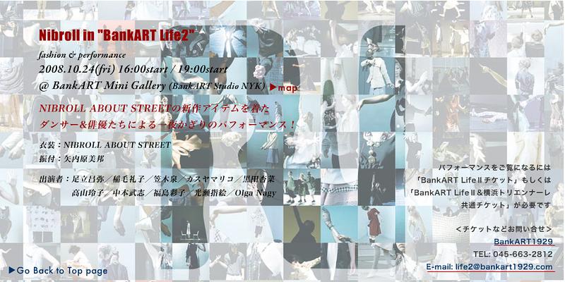 fashion & performance
