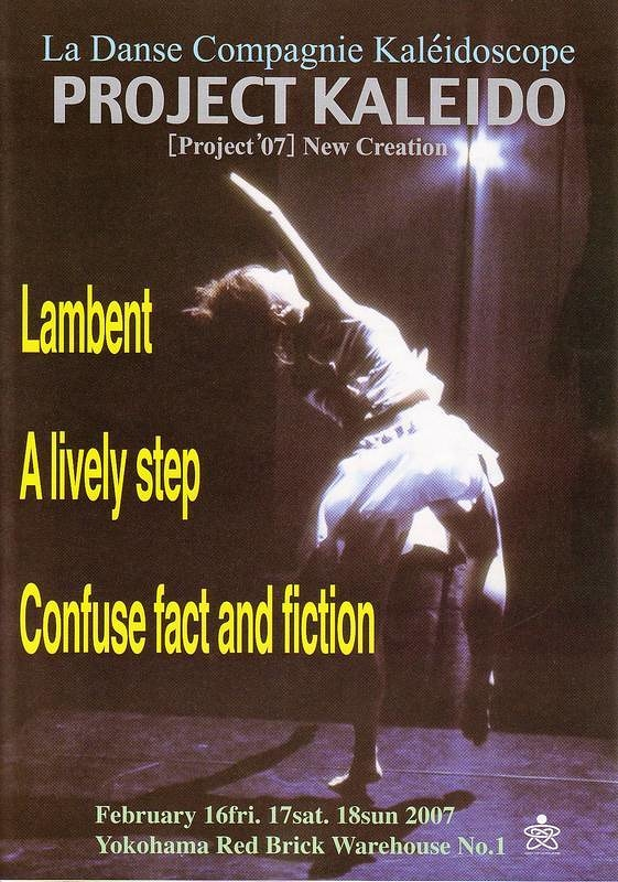 Lambent/Alively step/Confuse fact and fiction